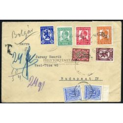 BULGARIA 1939. Nice cover to Hungary with postage due stamps