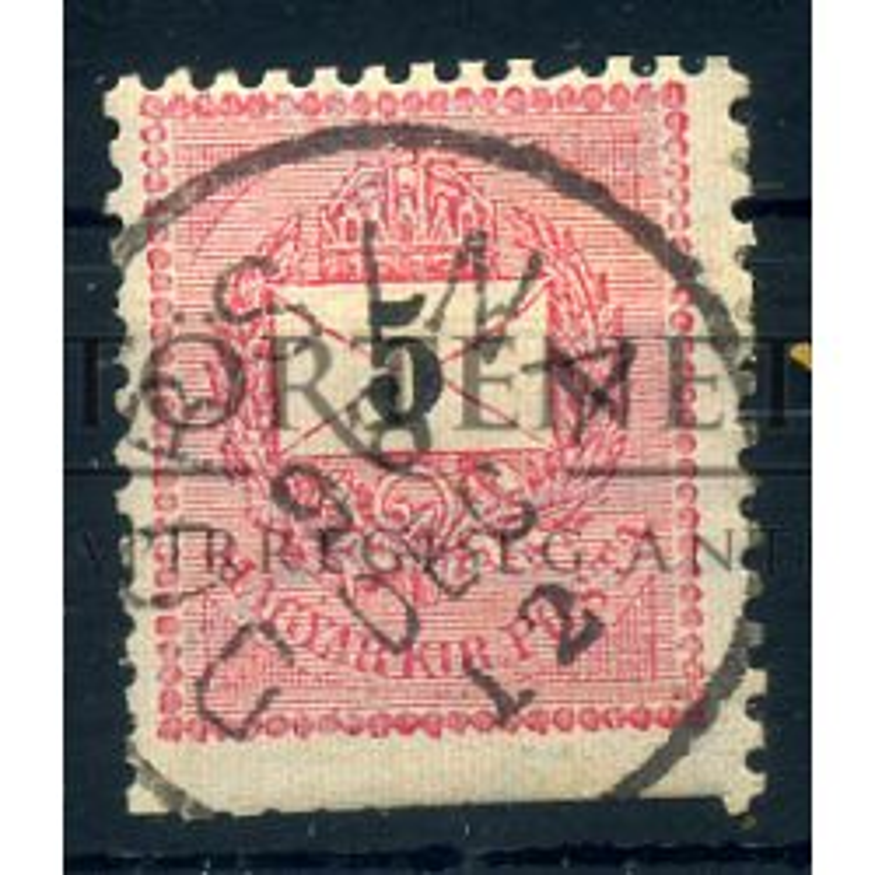 DOBSINA 5kr (alul érdekes) szép bélyegzés  /  DOBSINA 5kr nice pmk