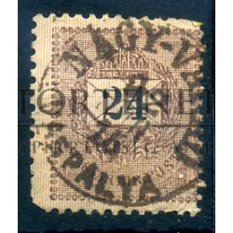 NAGYVÁRAD Vaspálya 24Kr szép  bélyegzés