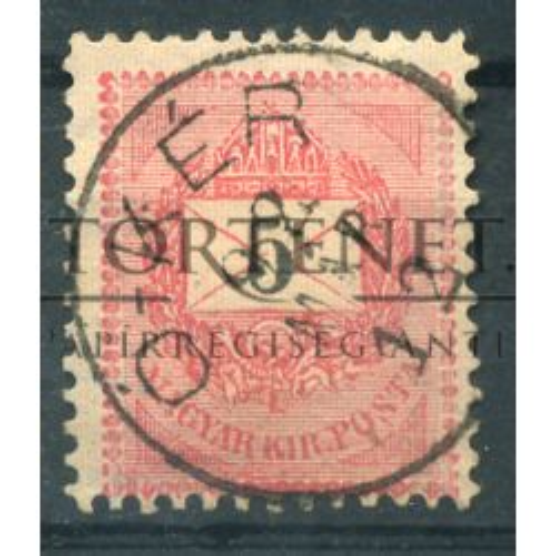 ÓKÉR 1892. 5kr szép bélyegzés  /  ÓKÉR 1892 5 Kr nice pmk