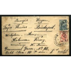 RUSSIA 1905. Registered, uprated stationery cover to Budapest,Hungary